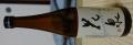 sake_140504-2.jpg