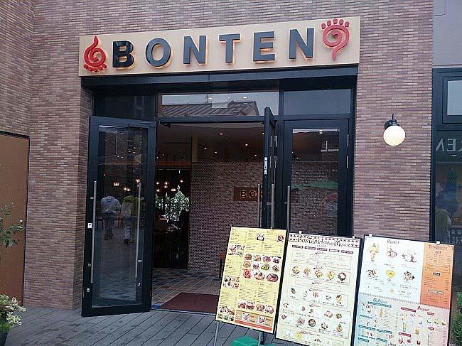 BonTen