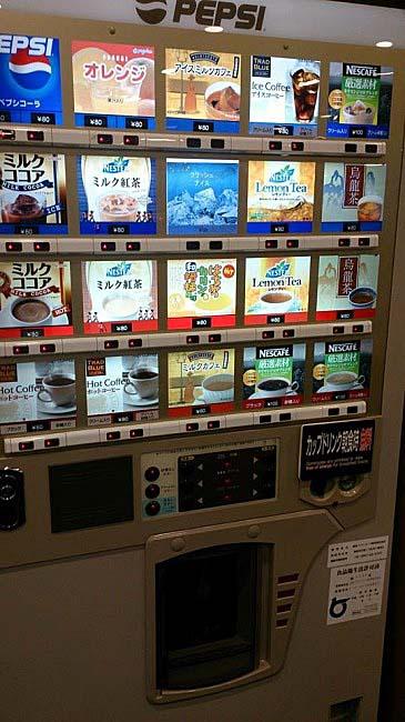 スーパーホテル鳥取北口