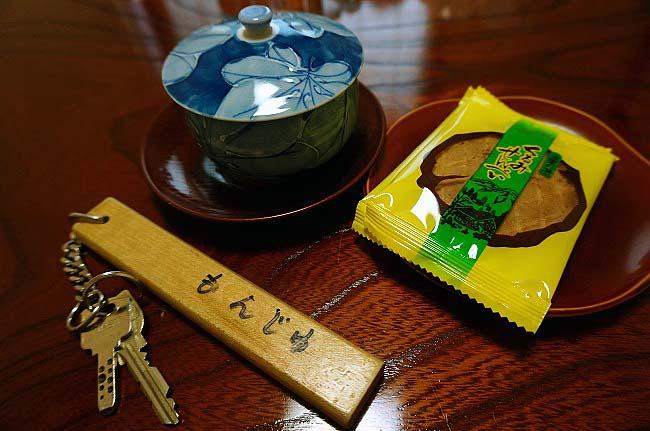 湯う香三蔵庵