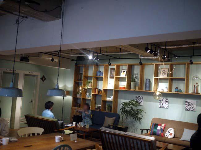 Coffee House European