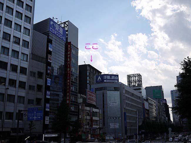 ブラッサム新宿