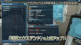 20140528無題21