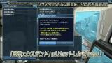 20140528無題23