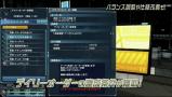 20140528無題26