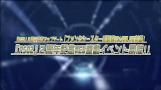 20140528無題28