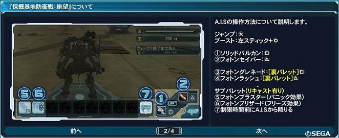AIS22.jpg