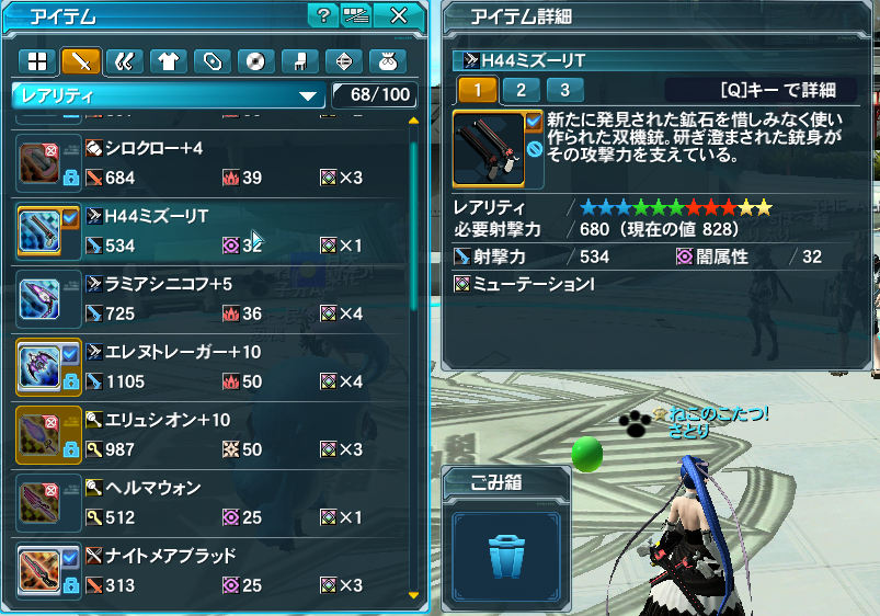 pso20140722_001755_000.png