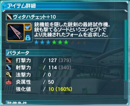 weapon2.jpg