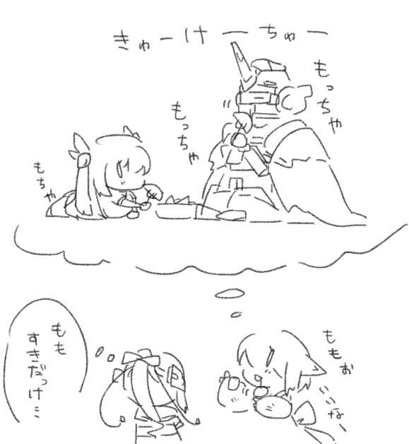 20140804022636629.png
