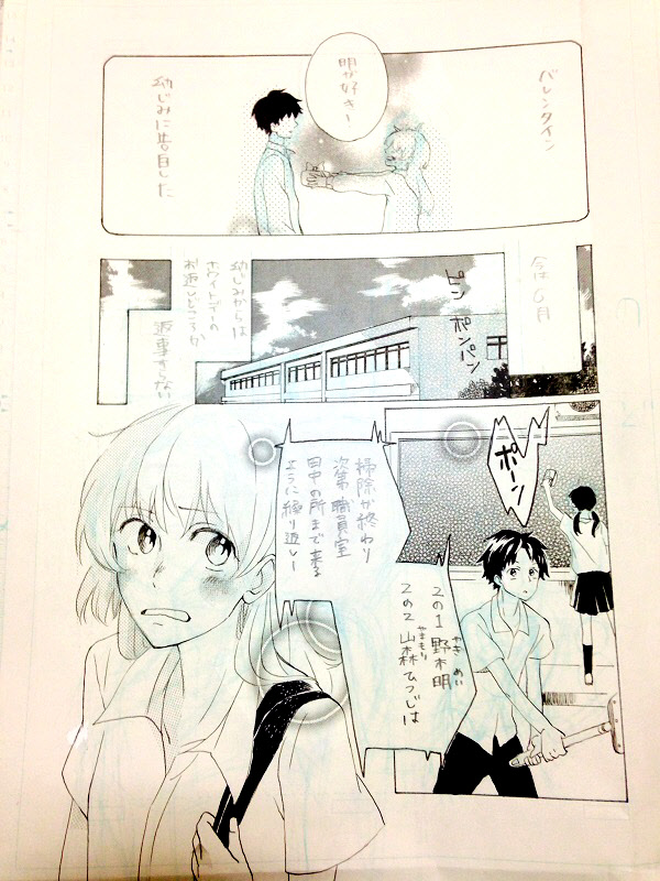 image (2)_NEW