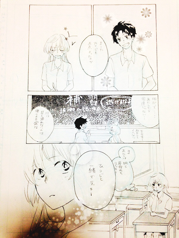 image (3)_NEW
