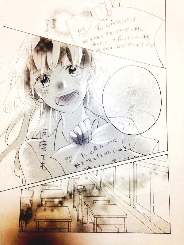 image (3)5_NEW
