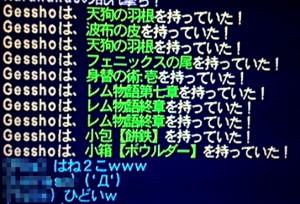 20140521c.jpg
