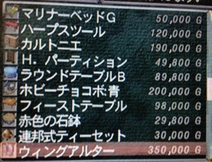 201405gg.jpg