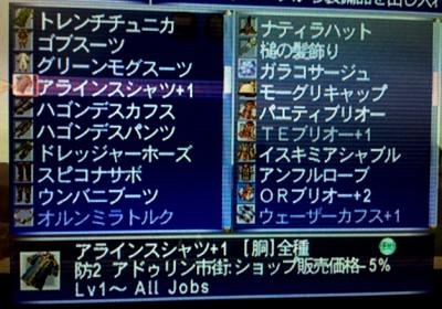 20140708h.jpg