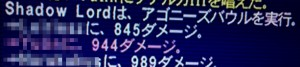 20140709c.jpg