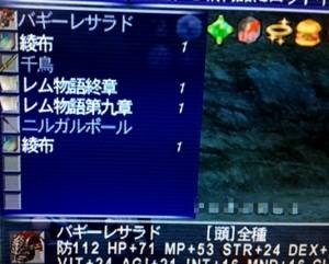 20140709d.jpg