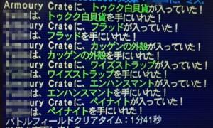 20140717a.jpg