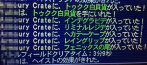 20140724bb.jpg