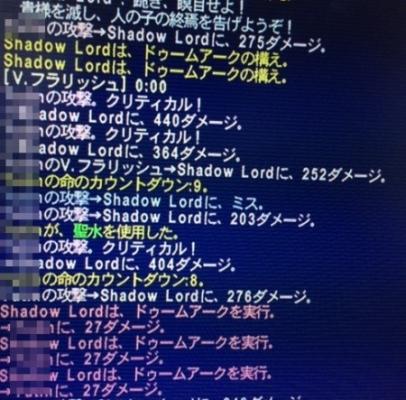20140724cc.jpg