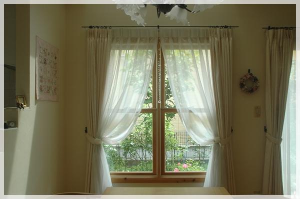 ダイニングの窓