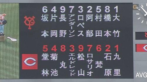 8e6iie5kkl55lk6kw45jw4554jj455w454je5eekl6e.jpg