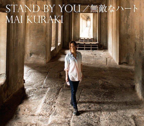 news_xlarge_kurakimai_mutekinaheart_limitedB_jk.jpg