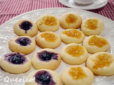 0329jamcookie_1.jpg