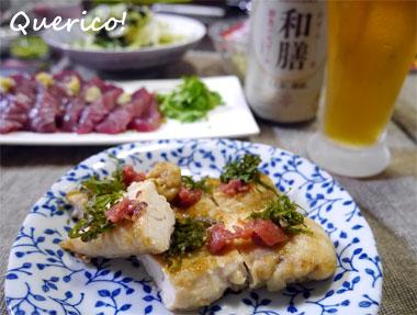 0623torisasamiyaki_1.jpg