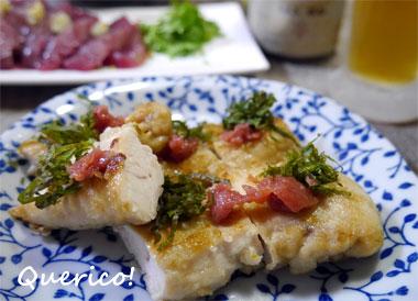 0623torisasamiyaki_2.jpg