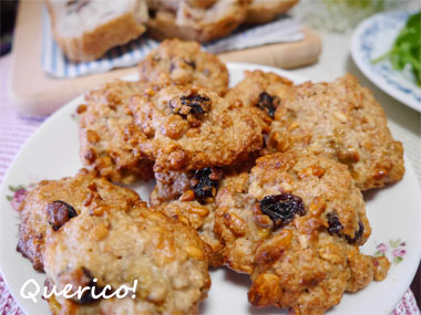0916oatmealcookie_2.jpg