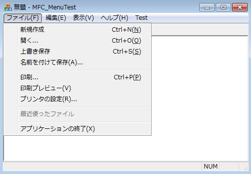 Mfc Cmenu Example