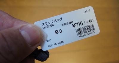 20140612_06