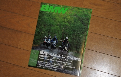 20140616_01