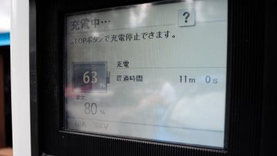 20140819_08