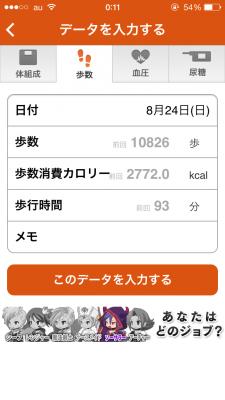 20140829_03