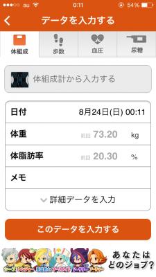 20140829_04