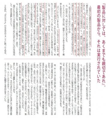 20140831_02