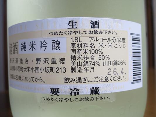 IMG_2257.jpg
