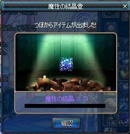 ScreenShot2014_0411_001633489.jpg