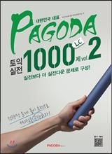 PAGODA LC2