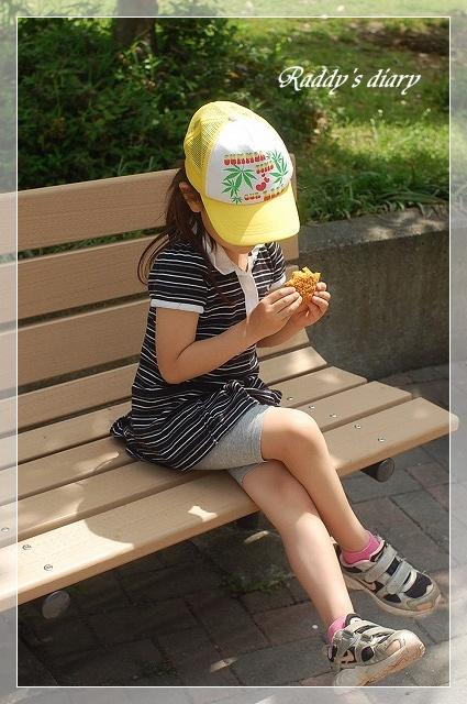 DSC_0059_2014050401062351c.jpg