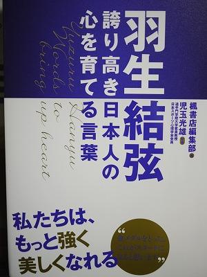 P1100910.jpg