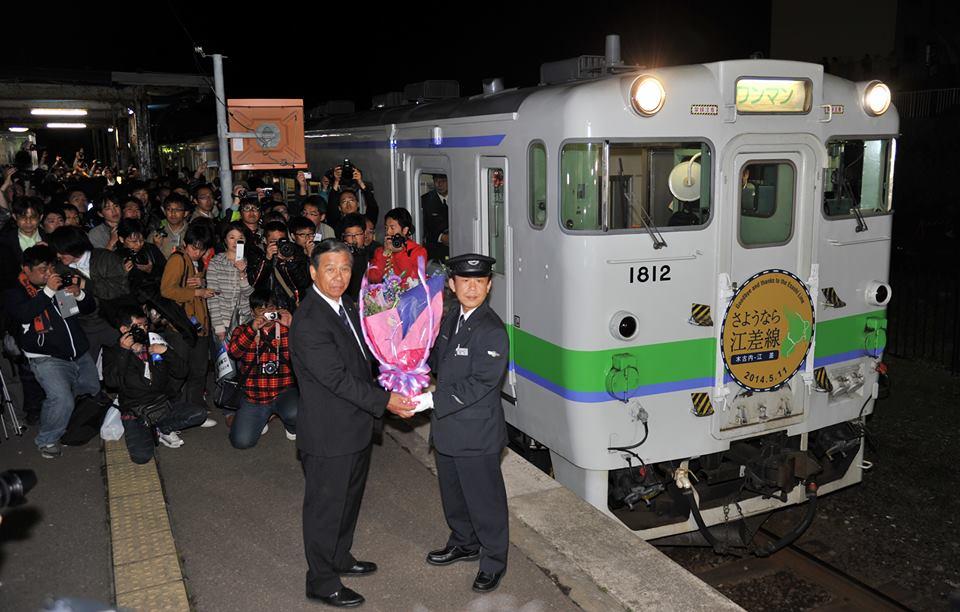 22時22分、回送列車は函館へ。江差駅で「轍の音」を聞くことは出来なくなった
