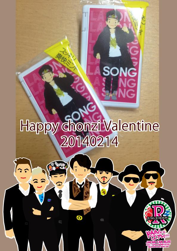 Valentine20144.jpg