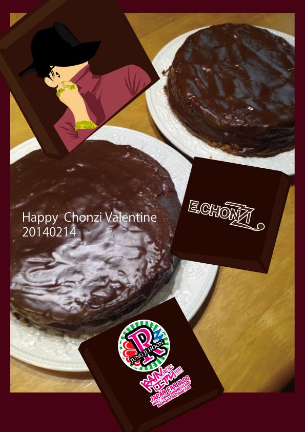 Valentineeare20143.jpg