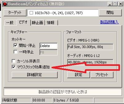 WS000044.jpg
