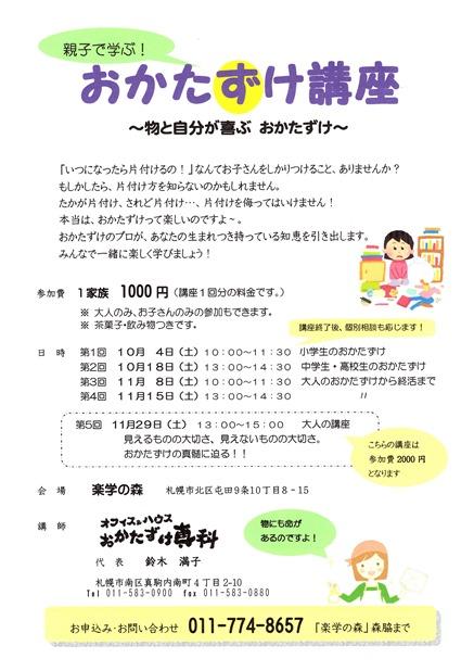 EPSON012-1.jpg