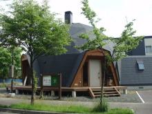札幌市の自立型学習塾 楽学の森 啓先生の日々想うこと-ドームハウス外観
